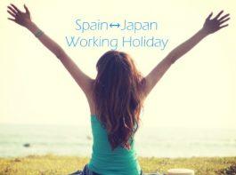 スペインと日本のワーキングホリデー